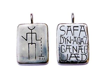 Двухсторонний кулон Safa