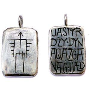 Двухсторонний кулон Uastyrdzy