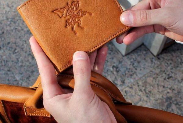 Bonsard производство кожгалантерейных изделий