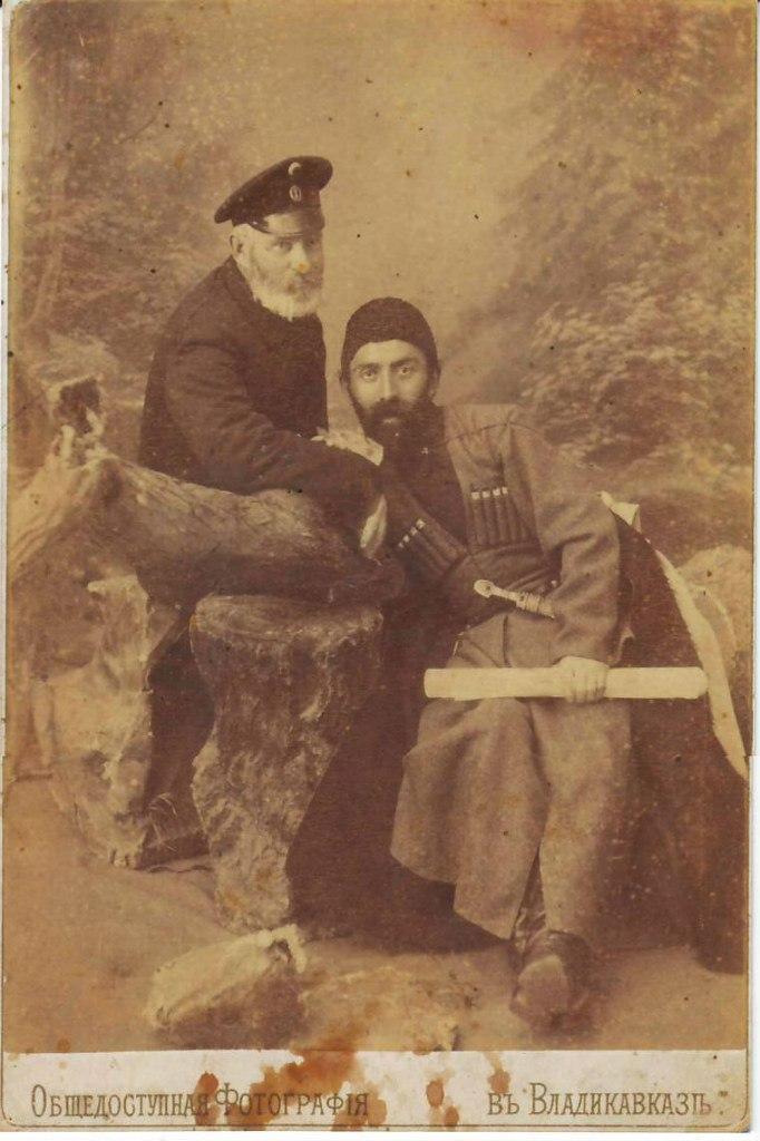 Осетины в традиционных нарядах старинные фото